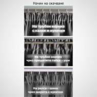 """Звукопоглъщаща затъмняваща завеса """"Блекаут"""", за окачване на релса или тръбен корниз, височина 160,225 и 245см. ширина 140 и 295см. код-2020610 Цена от 31.98лв."""
