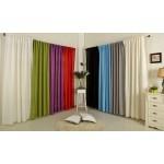 Натурална завеса имитираща лен, с размер 245x140см. (височина x ширина в опънато състояние) подходяща за поставяне на тръбен корниз или релса