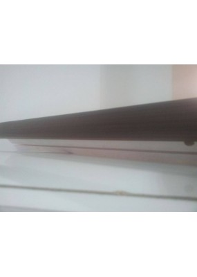 Двуканална немска ПВЦ релса за окачване на пердета, комплект с   бленда -чело отпред 5см. в пет различни цвята на блендата