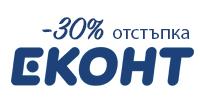Доставка на пердета и завеси с еконт -30% отстъпка.